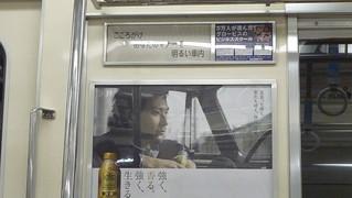 松田龍平 画像61