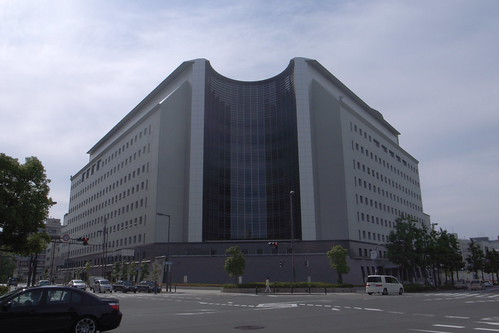Osaka Prefectural Police Headquarters