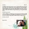 pagina_0044B_WEEK22
