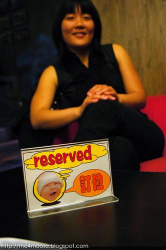Dessert Bowl - Reserved!
