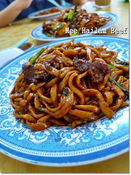 Mee Hailam Beef