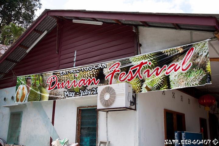 2010.06.19 Bao Seng Durian Buffet @ Penang-1