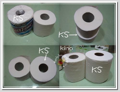 ks捲筒衛生紙