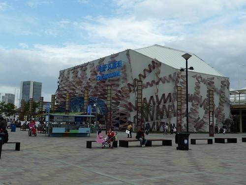 Kazakhstan Pavilion