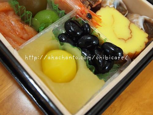 Japanese Osechi - 博多久松のおためしおせち 3