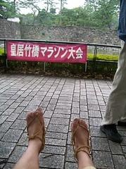 waraji Imperial Palace Marathon (10/24/09)