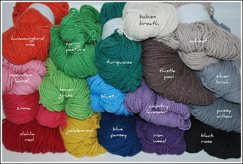 cestari fine solids - full skein - 33% off SALE!!