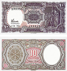10 Piasters - Date Of Issue; 1958 (Tulipe Noire) Tags: africa 10 egypt middleeast cairo 1950s egyptian 1958 currency banknote piaster