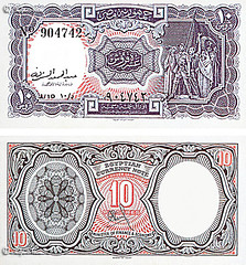 10 Piasters - Date Of Issue; 1953 (Tulipe Noire) Tags: africa 10 egypt middleeast cairo 1950s egyptian currency 1953 banknote piaster