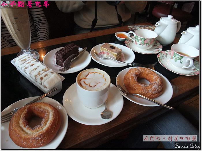 明星咖啡廳
