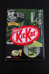 Kit-Kat Mail: Kyoto Matcha (2010) (jpellgen (@1179_jp)) Tags: green japan japanese nikon kyoto asia candy mail tea chocolate 京都 日本 nippon snacks 1855mm nikkor matcha kitkat nestle nihon confections honshu d40