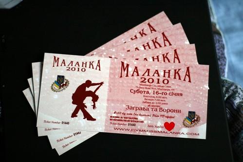 Malanka Tickets
