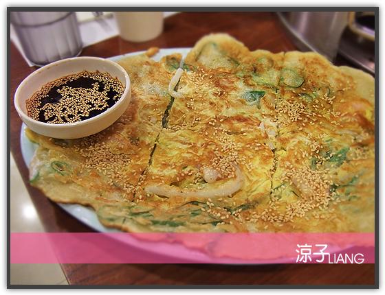 柳家 韓式料理09