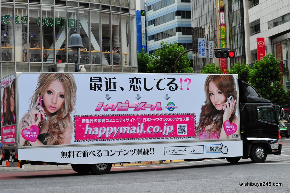 happymail.co.jp