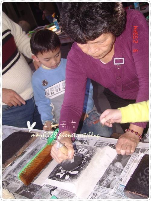 2010.01.09-33廣興紙寮