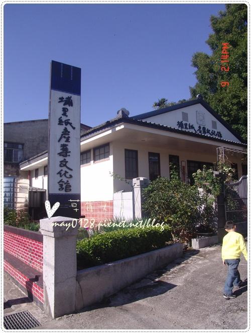 2010.01.09-2廣興紙寮