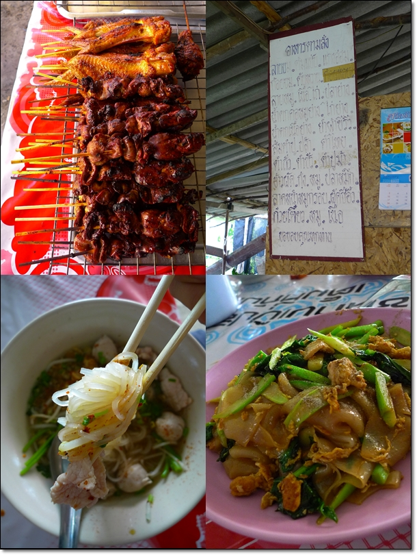Phuket Street Food Breakfast