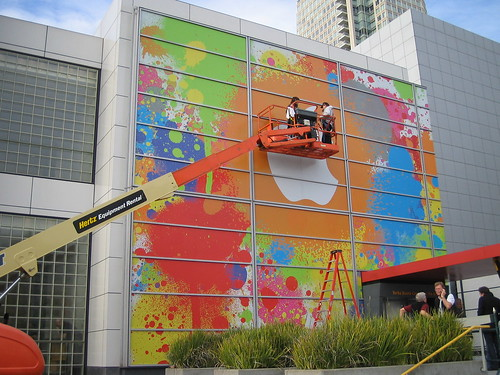 Apple logo on YBCA