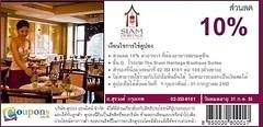 โรงแรมเดอะสยาม เฮอริเทจ บูทีค สวีท The Siam Heritage, ถนนสุรวงศ์ กรุงเทพ มอบส่วนลด 10%