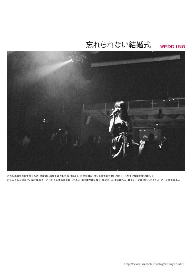 TSCD & RITA 最難忘的婚禮紀錄 (底片版)