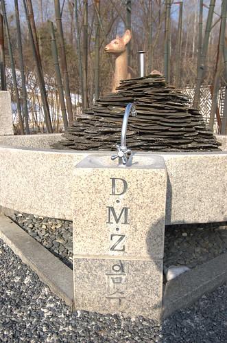 非武裝區 第三地道, The third tunnel, DMZ