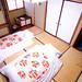 Lodge Nagano Tatami Room