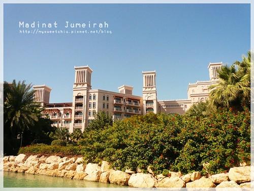 Dubai Madinat Jumeirah 杜拜運河飯店 14