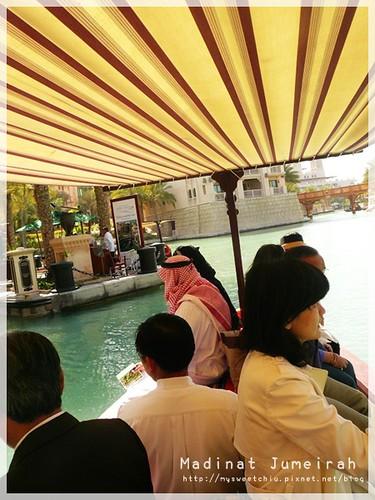 Dubai Madinat Jumeirah 杜拜運河飯店 12