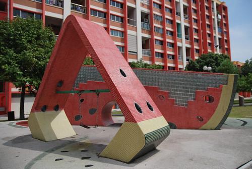 essay on playground
