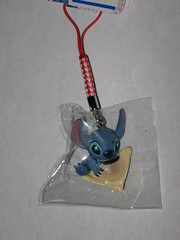 Run A Stitch Cell Phone Mascot