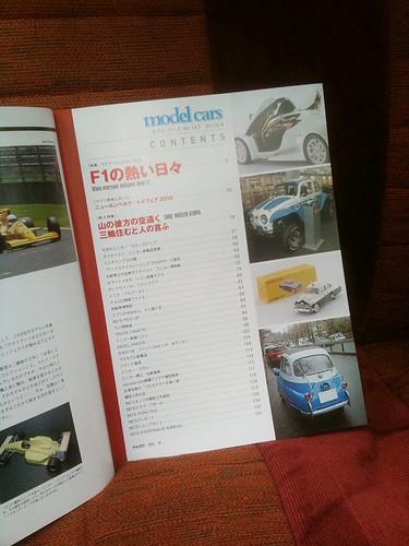 modelcars2