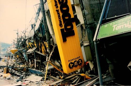 Terremoto de Kobe 1995