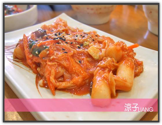 金醬 韓國麵飯料理11