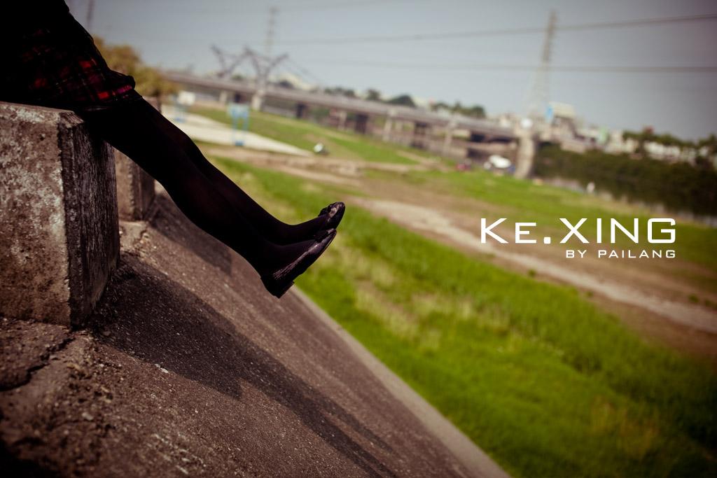 河堤 X 綠地 X 一房間~~~Xing
