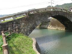 stone bridge at Amakusa,Kumamoto