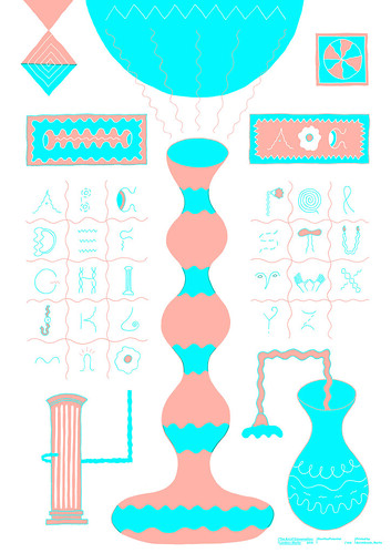 DanHasPotential_AOC_Poster