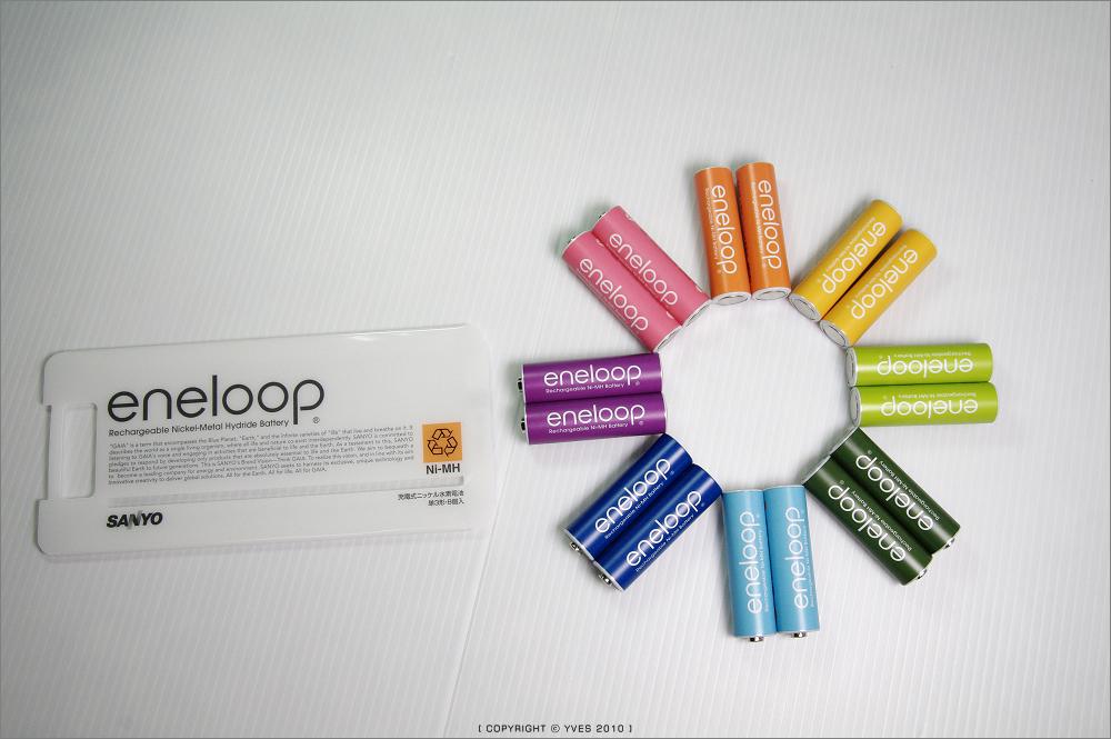 [開箱]彩色三洋eneloop電池