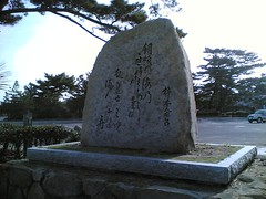 The Hitomaro monument