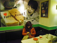 爸爸利奇Pappa Richie殖民風咖啡館