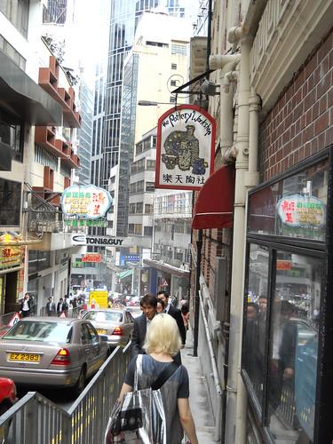 HONG KONG 9887