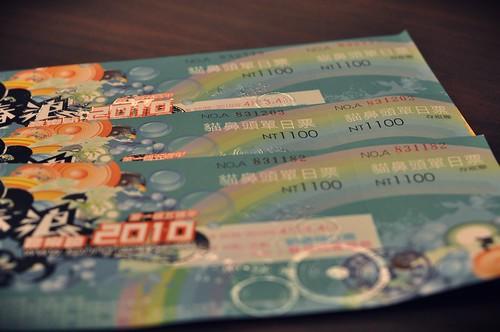 春浪 2010.Tickets