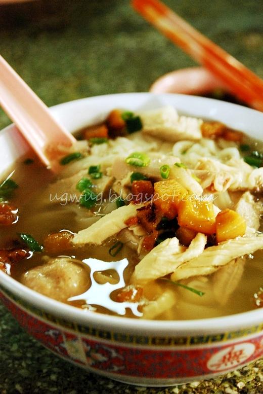 Kuey Teow Soup (Flat Noodle Soup)