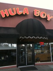 Hula Boy Charbroil downtown Vancouver WA location