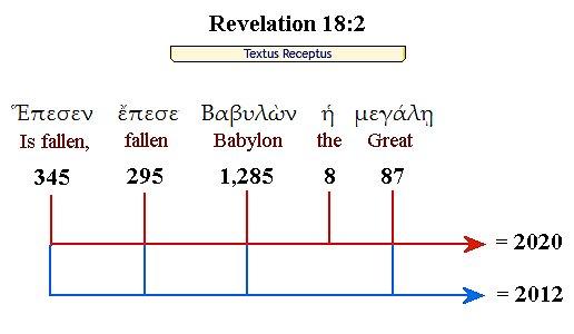 2012 Babylon the Great is fallen, is fallen 4522444278_4e8be947b5_o