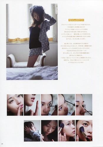 戸田恵梨香 画像48