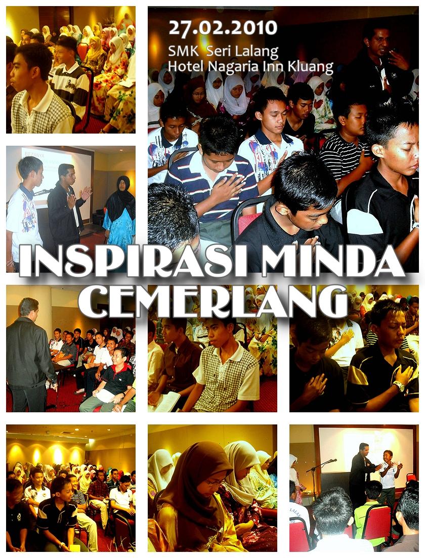 IMC_20100227_SMKSeriLalang
