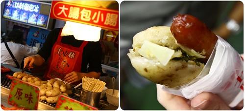 Shilin Night Market, Taipei 02