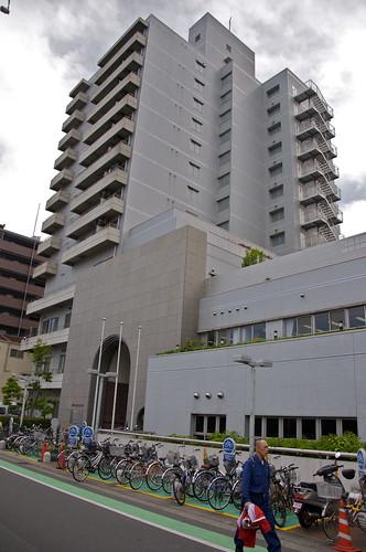 Yokohama International Students House