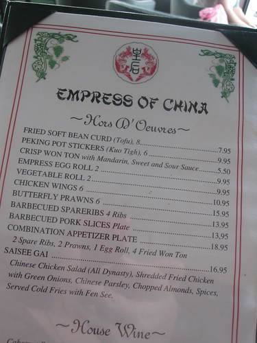 Happy hour menu at Empress of China