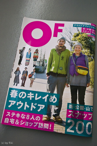 OF Magazine